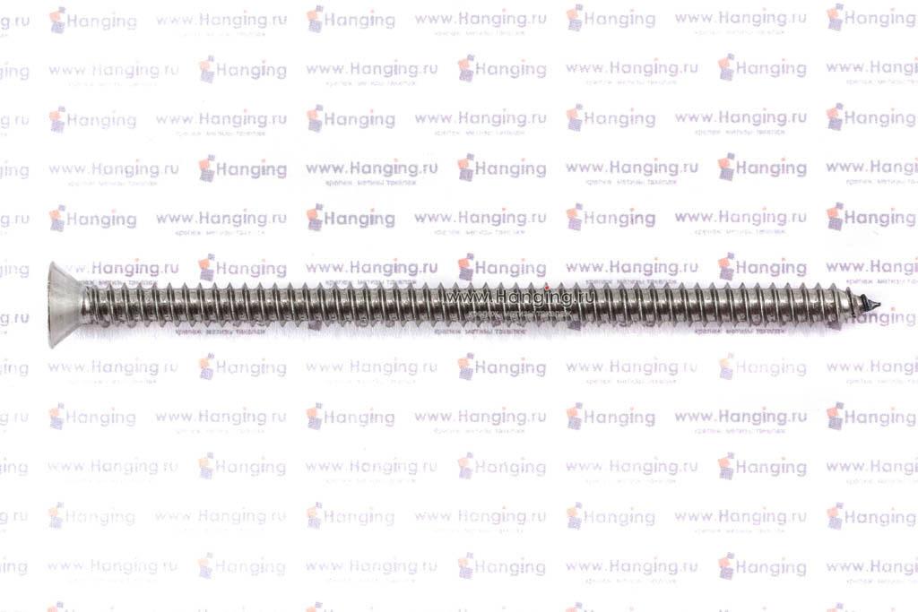 Саморез 5,5х100 с потайной головкой и крестовым шлицем из нержавеющей стали А2 DIN 7982