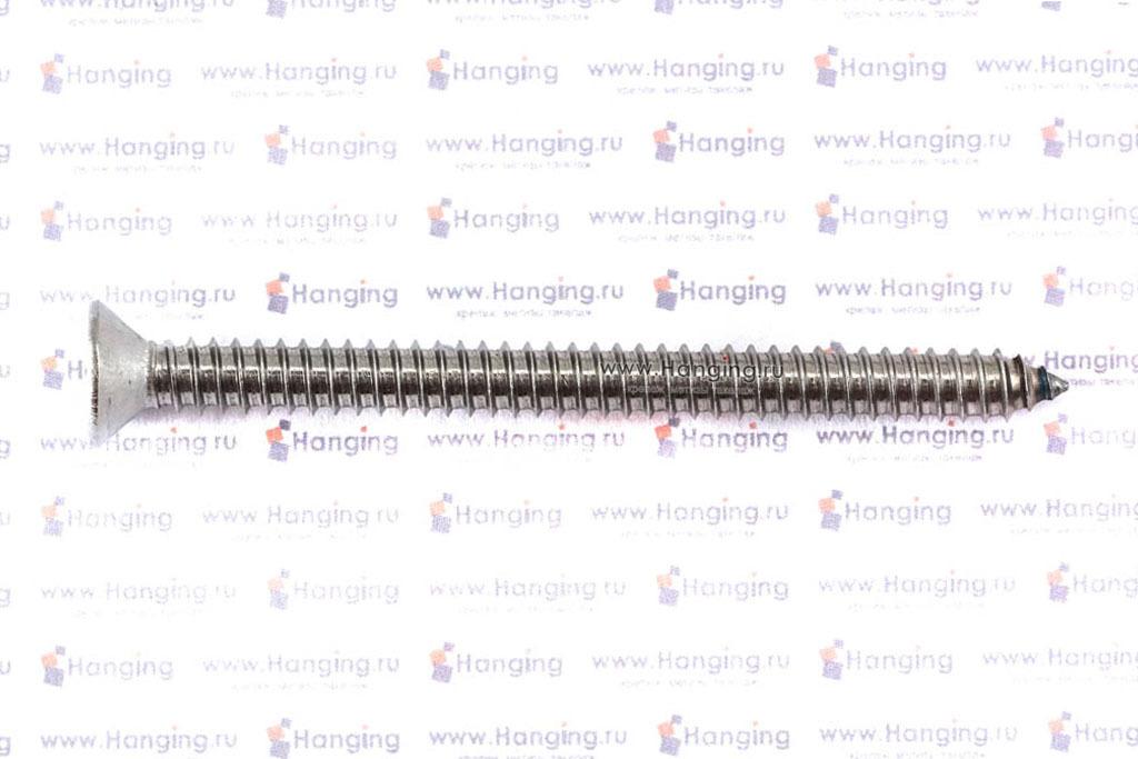 Саморезы 6,3х80 с потайной головкой и крестовым шлицем из нержавейки А2 DIN 7982
