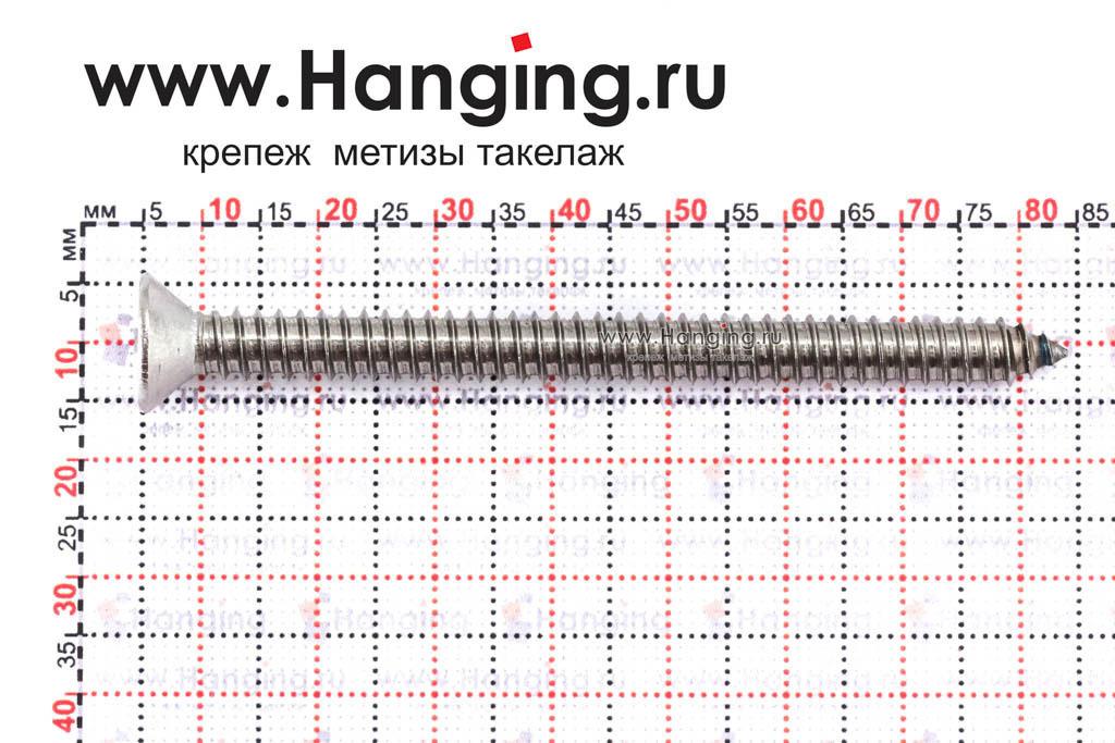 Размеры самореза 6,3х80 с потайной головкой и крестовым шлицем нержавеющего А2 DIN 7982