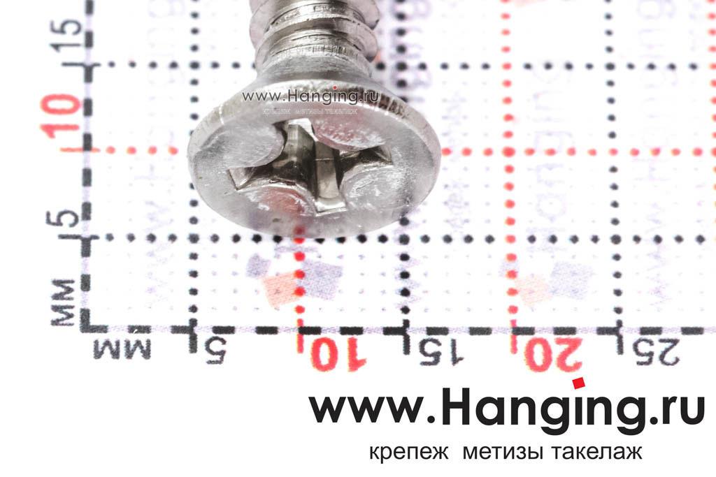 Головка самореза 6,3х80 с потайной головкой и крестовым шлицем из стали А2 (AISI 304) DIN 7982