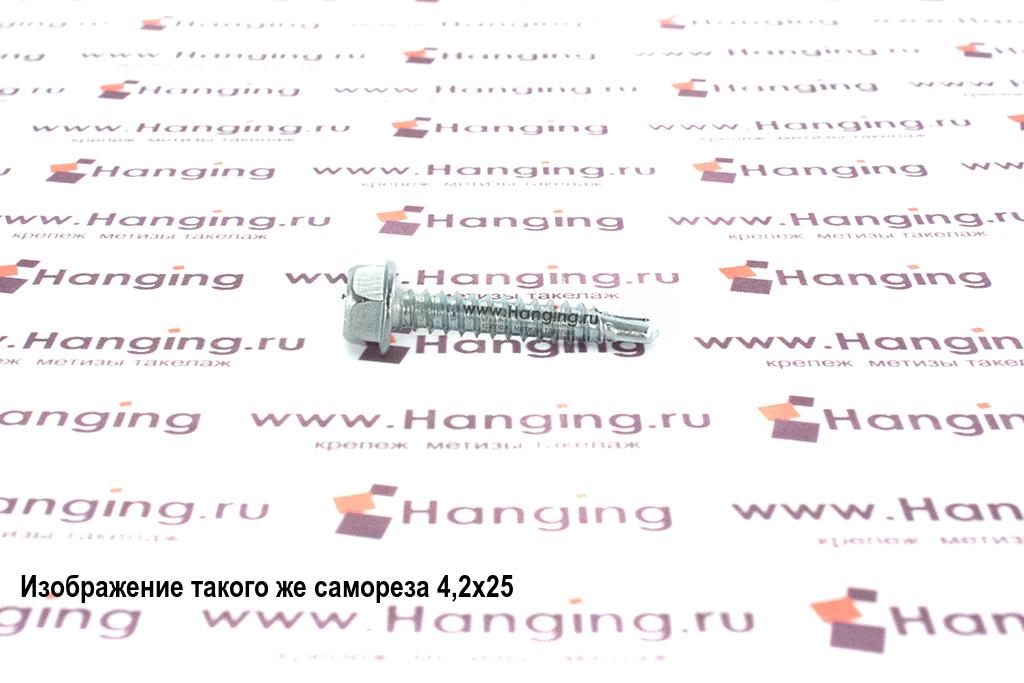 Саморез 4,2х19 DIN 7504 K с шестигранной головкой с пресс-шайбой