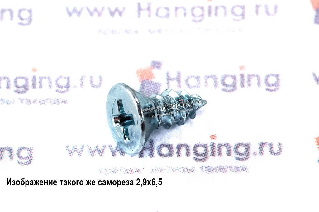 Саморез DIN 7982 Type C-H (CH) 2,9*19 (аналог 2,9*19 ГОСТ Р ИСО 7050-2012 (Тип C-H) и ISO 7050 (Type C-H)