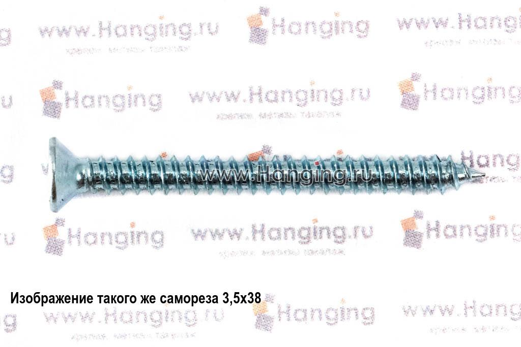 Саморез DIN 7982 Type C-H (CH) 3,9*38 (аналог 3,9*38 ГОСТ Р ИСО 7050-2012 (Тип C-H) и ISO 7050 (Type C-H)