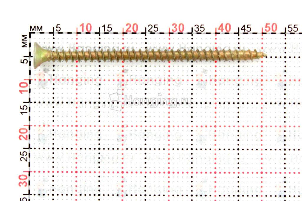 Головка желтого оцинкованного шурупа-самореза 3x50 потай