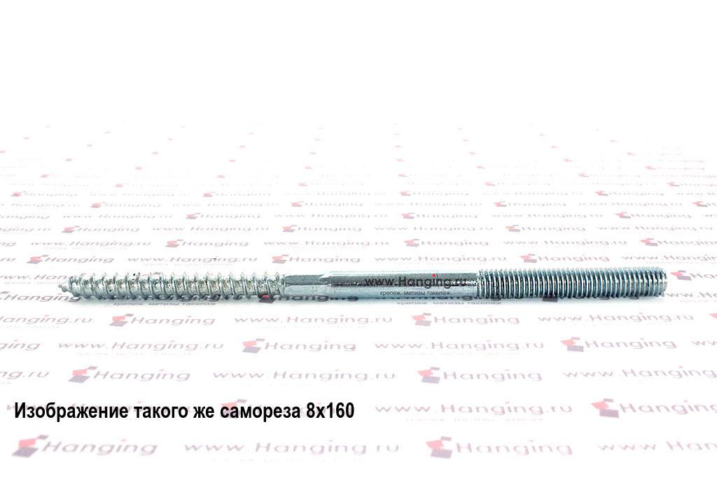 Шпилька сантехническая 10x80