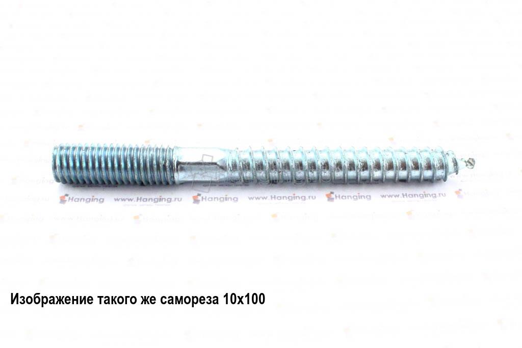 Шпилька сантехническая 10x140