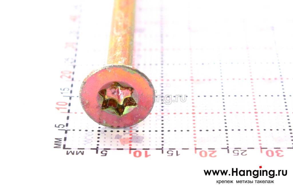Головка самореза для плотных сортов дерева 6*160, желтый цинк, Torx