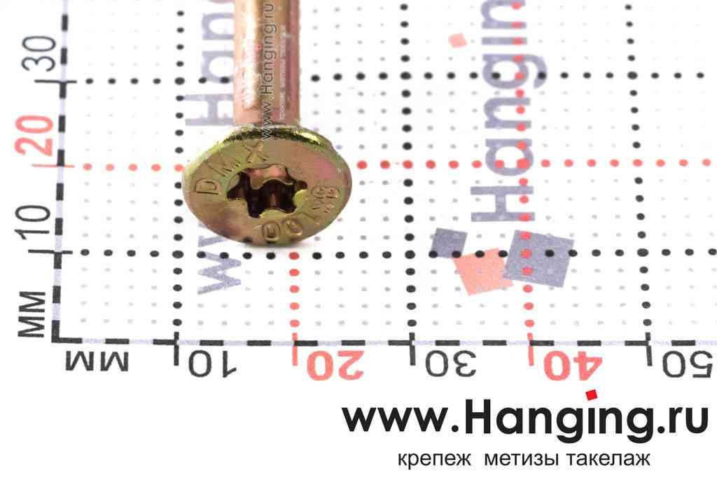 Головка самореза для плотных сортов дерева 8*100, желтый цинк, Torx