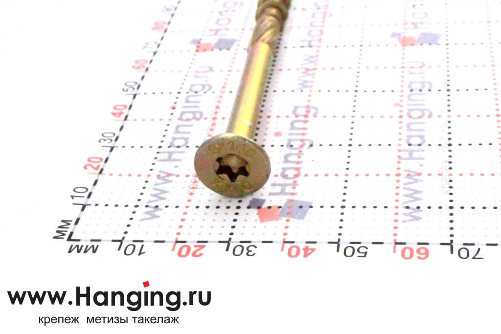 Головка самореза для плотных сортов дерева 8*140, желтый цинк, Torx