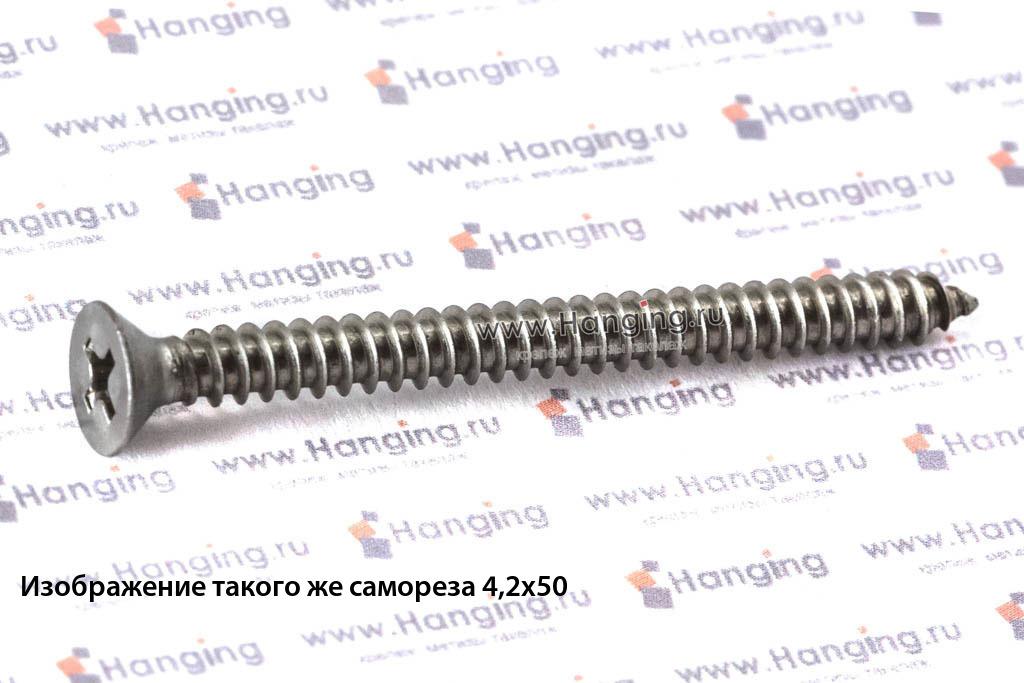 Саморез 3,9х50 с потайной головкой и крестовым шлицем из нержавеющей стали А4 DIN 7982