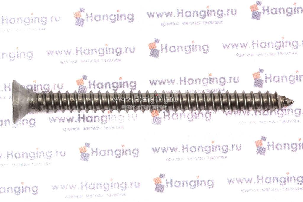 Саморезы 4,2х50 с потайной головкой и крестовым шлицем из нержавейки А4 DIN 7982