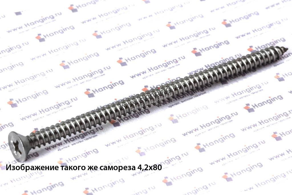 Саморез 4,8х55 с потайной головкой и крестовым шлицем из нержавеющей стали А4 DIN 7982