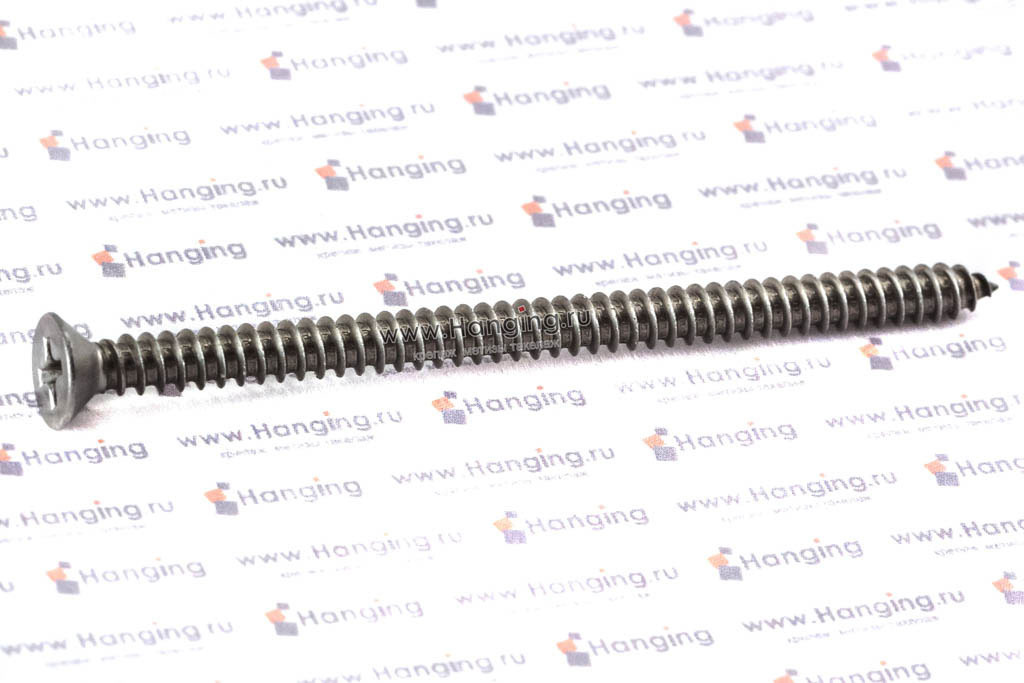 Саморез 4,2х70 с потайной головкой и крестовым шлицем из нержавеющей стали А4 DIN 7982