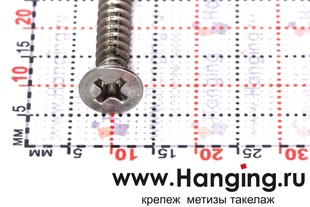 Головка самореза 4,2х70 с потайной головкой и крестовым шлицем из стали А4 (AISI 316) DIN 7982