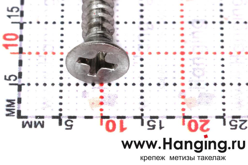 Головка самореза 4,2х80 с потайной головкой и крестовым шлицем из стали А4 (AISI 316) DIN 7982