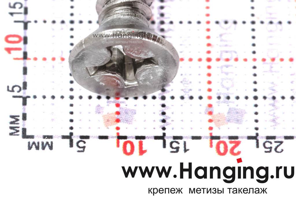 Головка самореза 6,3х80 с потайной головкой и крестовым шлицем из стали А4 (AISI 316) DIN 7982