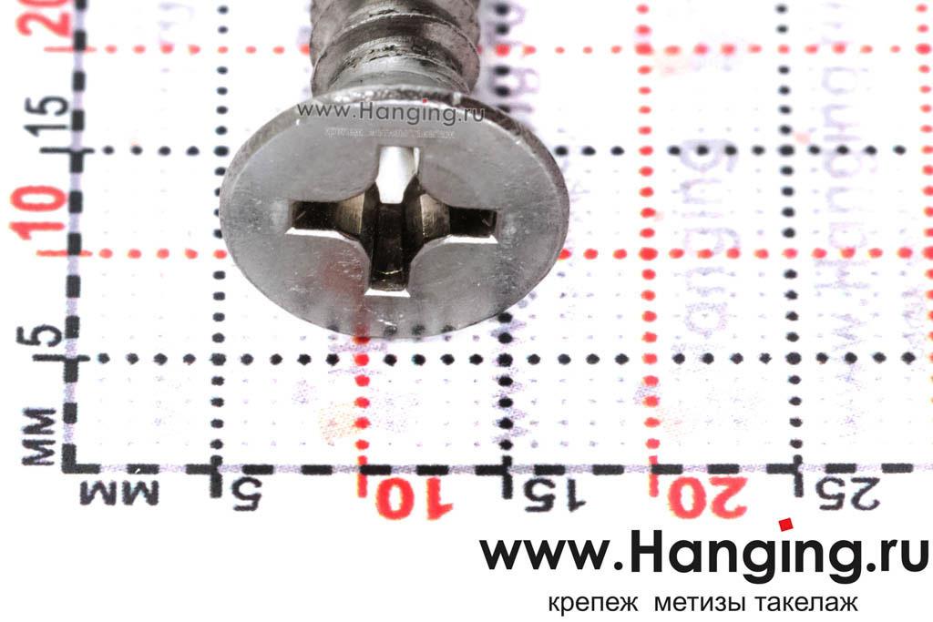 Головка самореза 6,3х90 с потайной головкой и крестовым шлицем из стали А4 (AISI 316) DIN 7982