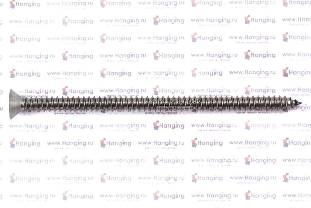Саморезы 5,5х100 с потайной головкой и крестовым шлицем из нержавейки А4 DIN 7982