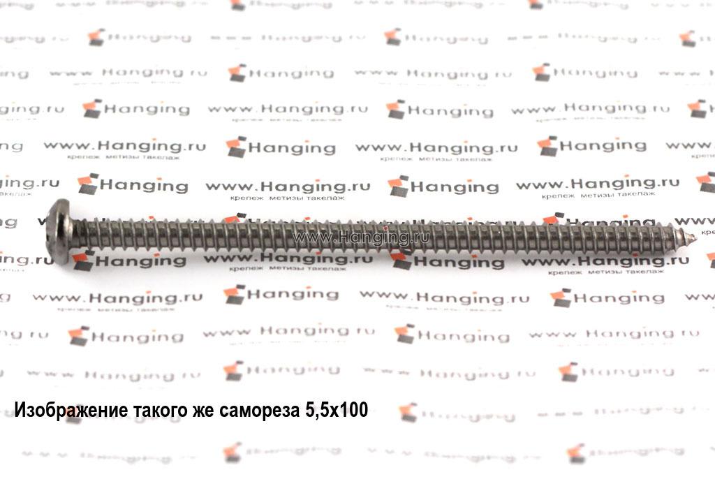 Саморез 5,5х120 с полукруглой головкой из нержавеющей стали А2 DIN 7981