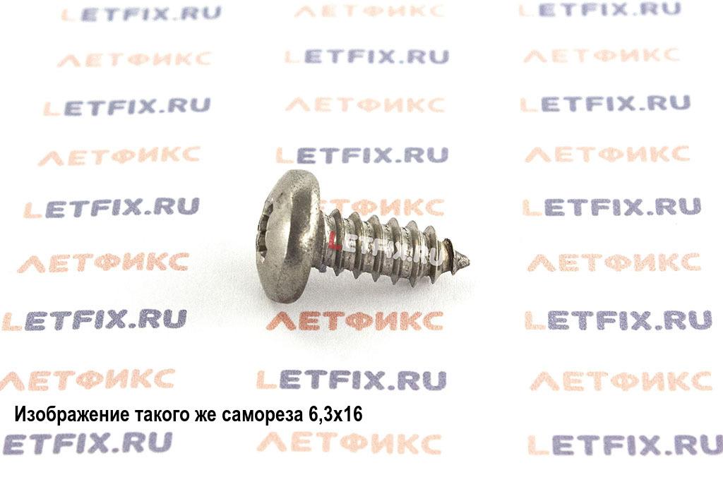 Саморез 6,3х120 с полукруглой головкой из нержавеющей стали А2 DIN 7981