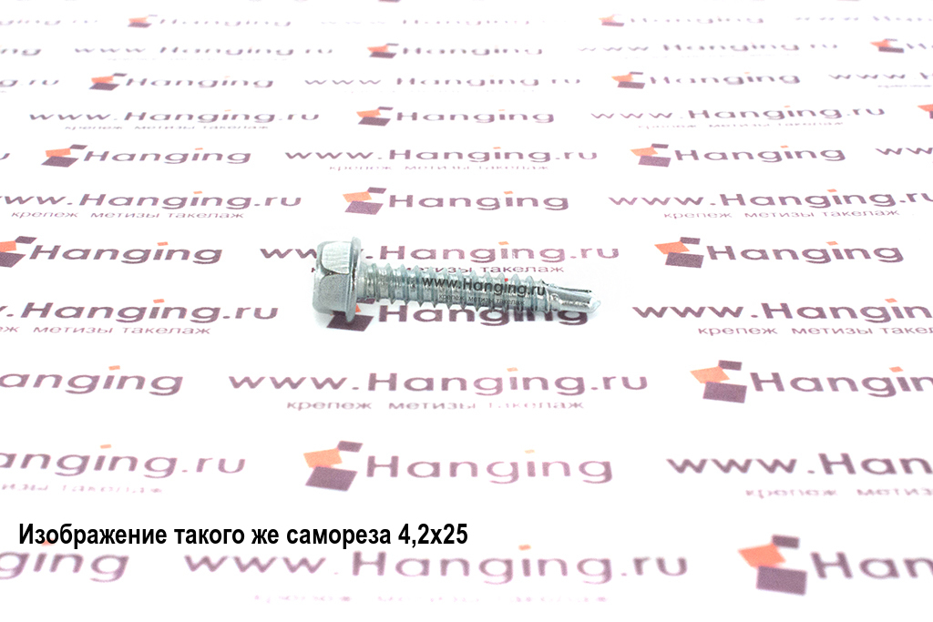 Саморез 3,9х16 DIN 7504 K с шестигранной головкой с пресс-шайбой