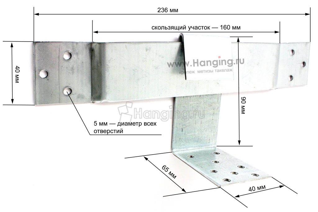 Размеры опоры для стропил 160х90х40х2