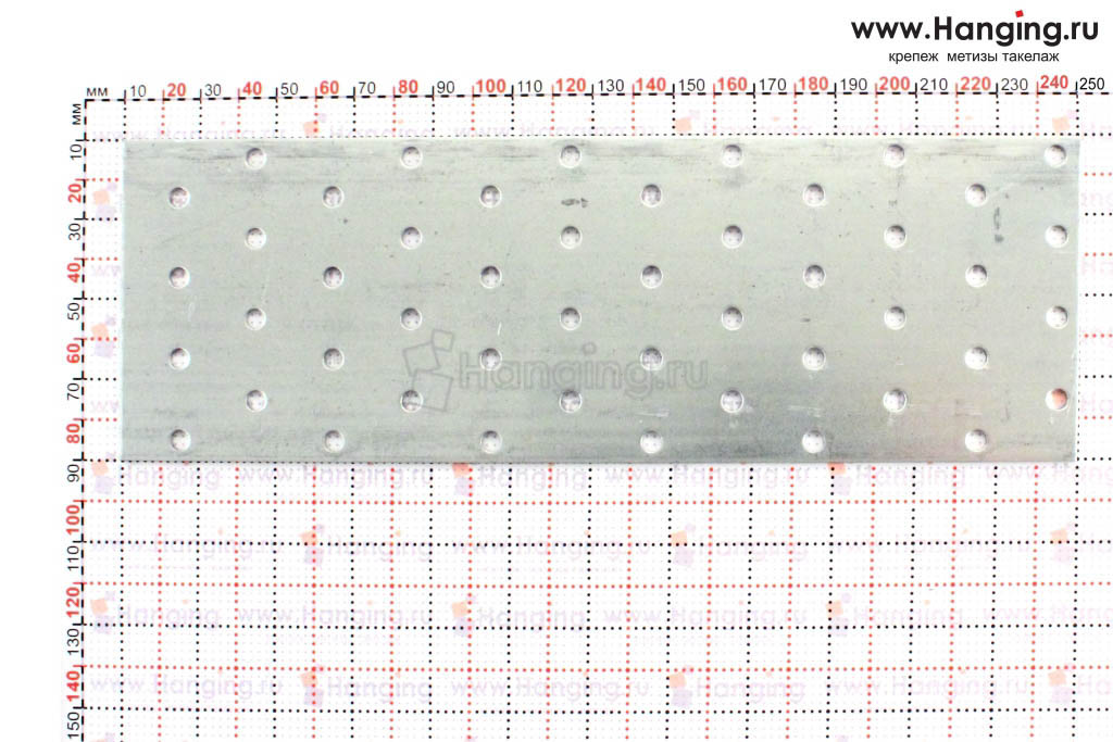 Крепежная пластина 80х240, отверстия