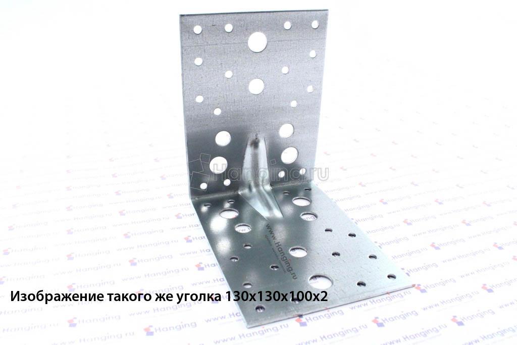 Уголок монтажный усиленный 140х140х65х2,5