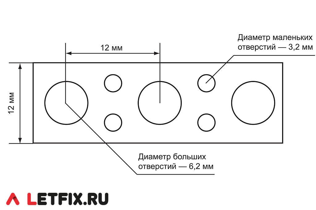Размеры отверстий перфорированной прямой ленты 12х0,5