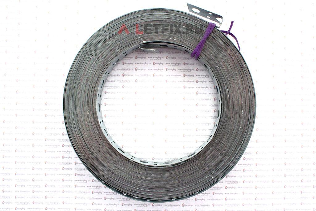Монтажная перфорированная лента 20*0,5 мм с прямой кромкой