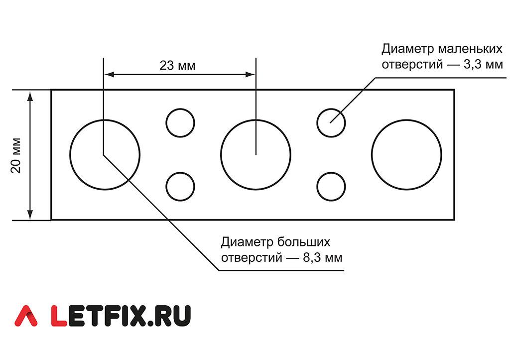 Размеры отверстий перфорированной прямой ленты 20х1