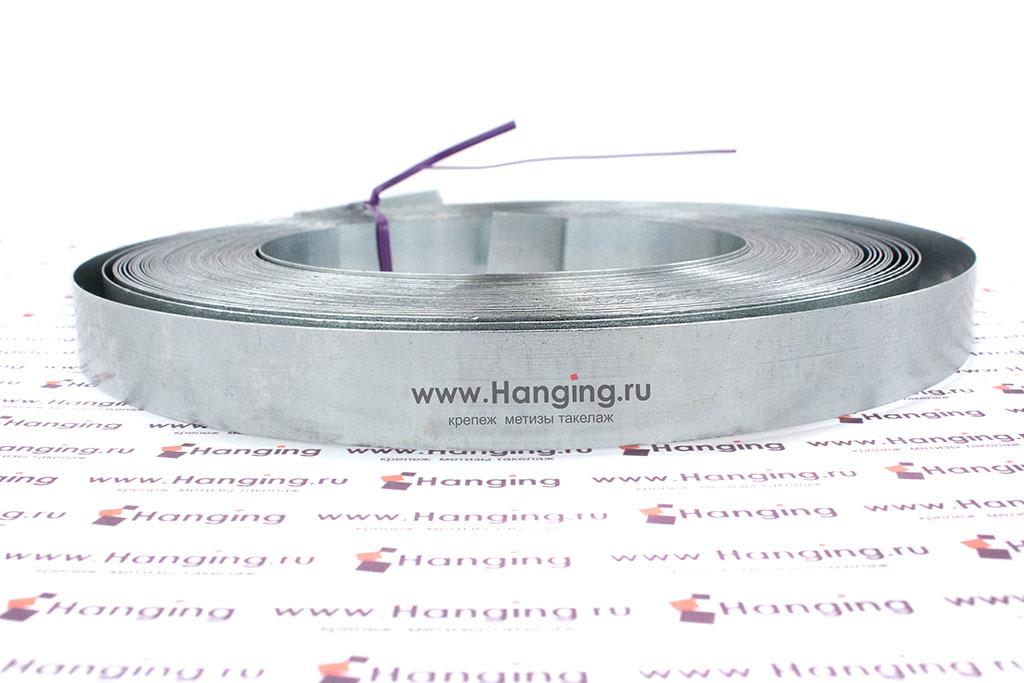Оцинкованная стальная упаковочная лента 20*0,5 мм