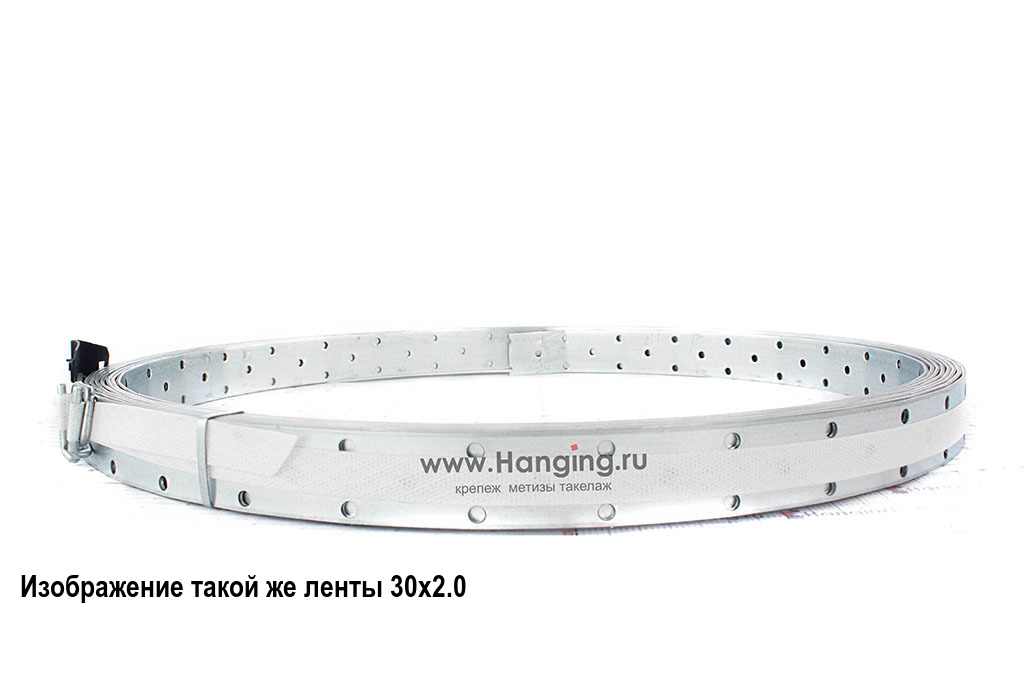 Стальная оцинкованная перфорированная лента шириной 40 мм из стали толщиной 1,8 мм в рулоне (40х1,8)