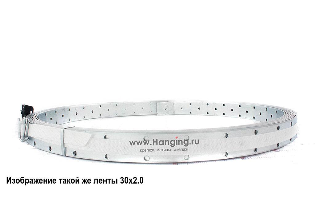 Стальная оцинкованная перфорированная лента шириной 50 мм из стали толщиной 1,8 мм в рулоне (50х1,8)