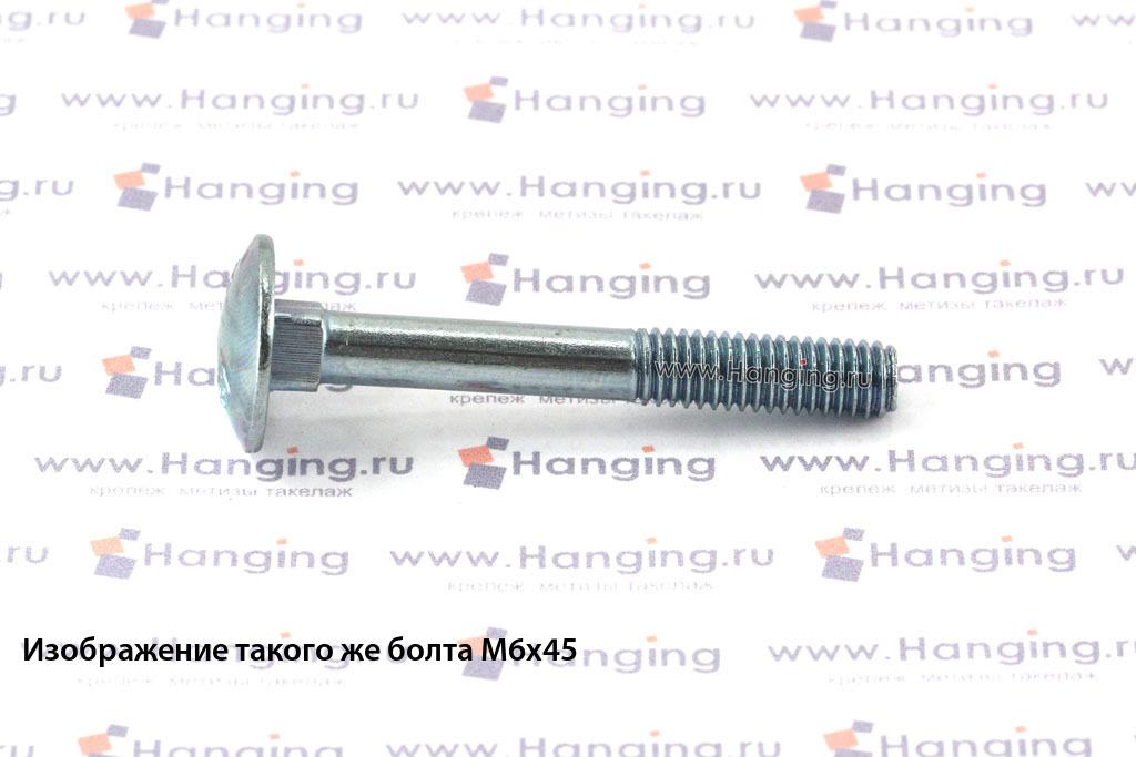 Болт М6х50 мебельный 4.6 оцинкованный DIN 603