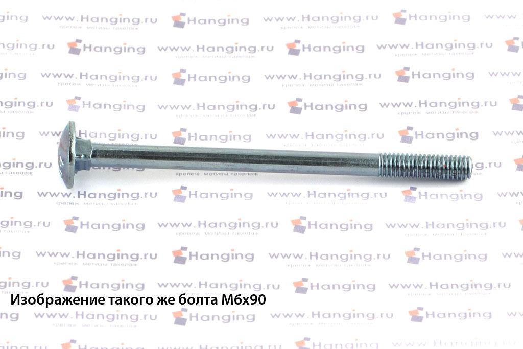 Болт М6х80 мебельный 4.6 оцинкованный DIN 603