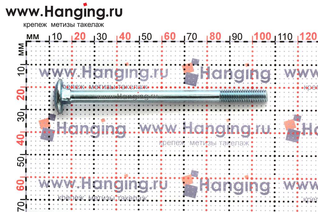 Размеры болта М6х90 мебельного 4.6 оцинкованного DIN 603