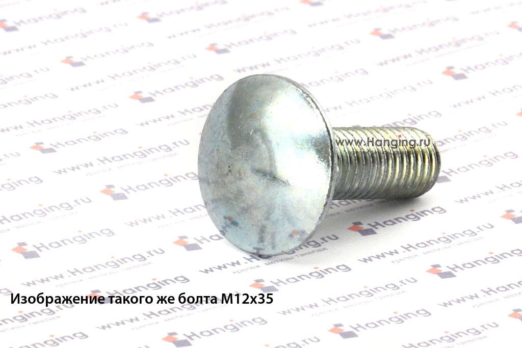 Болт М12х50 мебельный 4.6 оцинкованный DIN 603