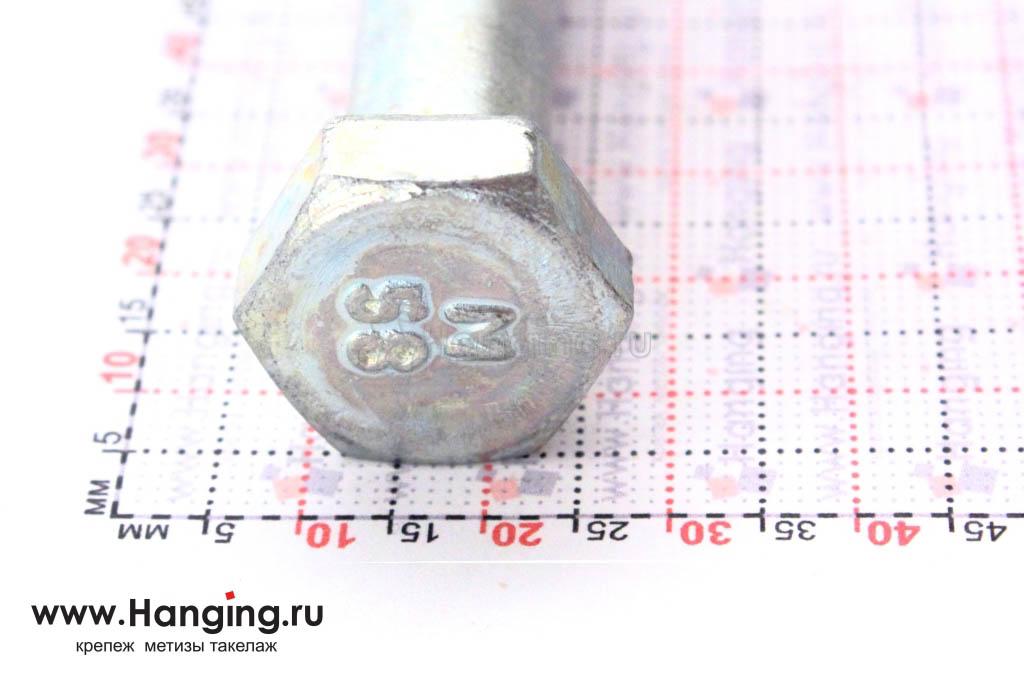 Головка болта оцинкованного с неполной резьбой М12х60