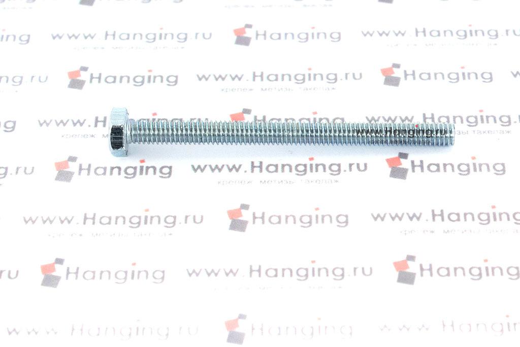 Болт оцинкованный с полной резьбой М4х50 DIN 933 кл. пр. 4.8