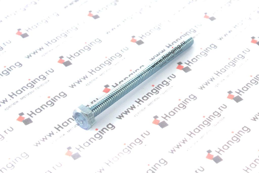 Болт М4х50 цинк ГОСТ Р ИСО 4017-2013