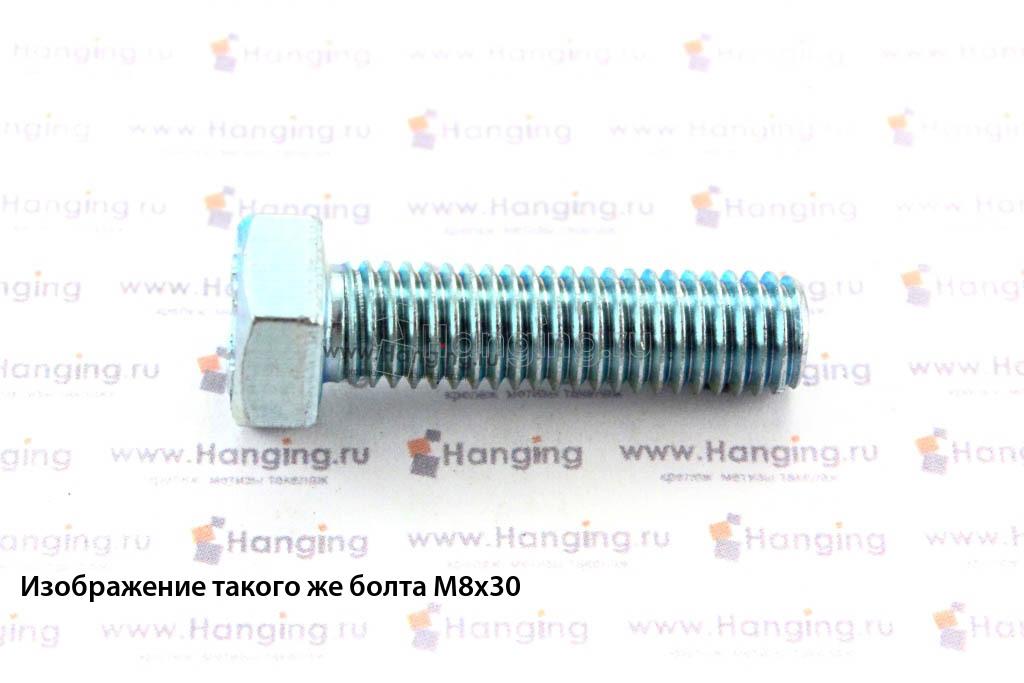 Болт DIN 933 М8х20 5.8