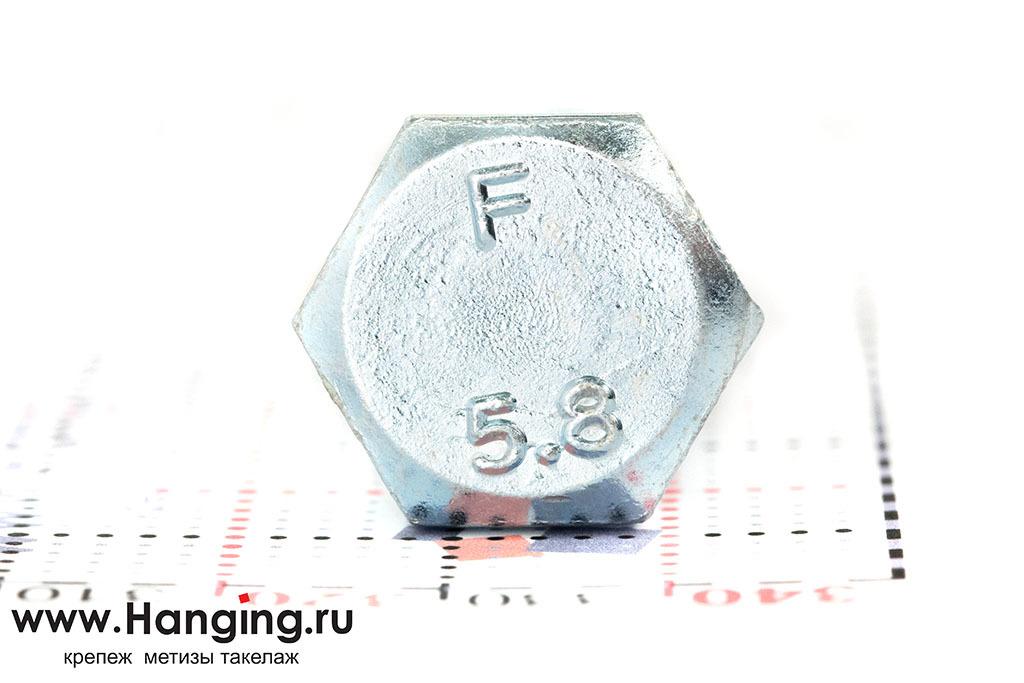 Размеры головки болта М12х50 с полной резьбой цинк DIN 933