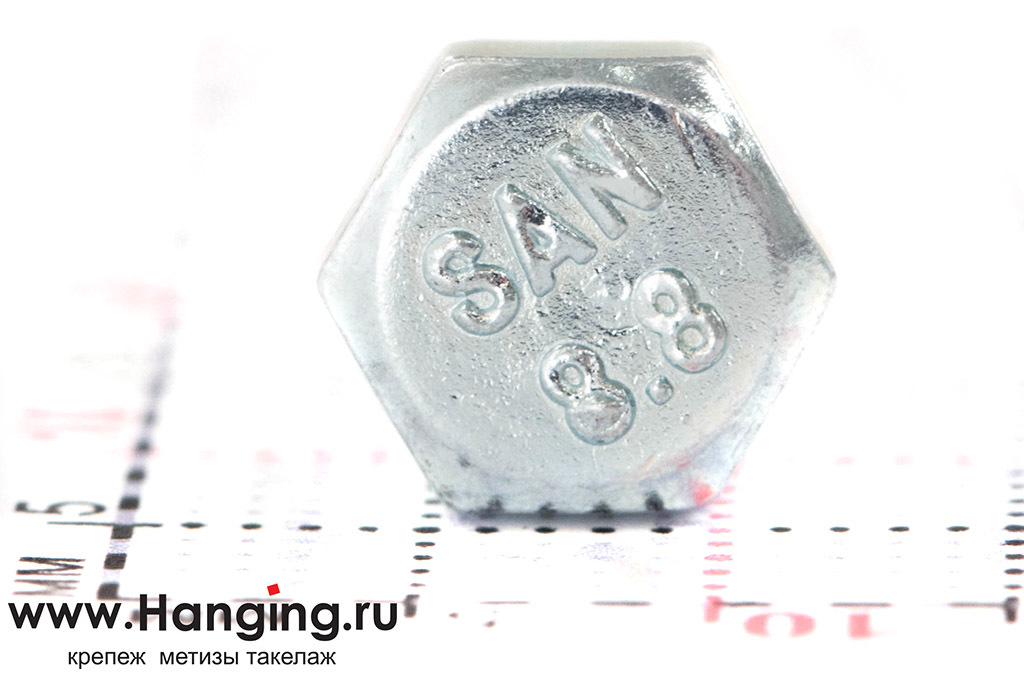 Головка болта DIN 933 цинк М5х14