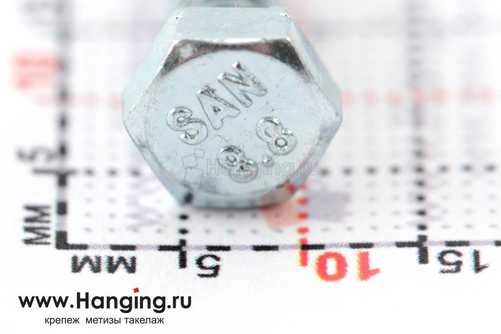 Головка болта DIN 933 цинк М5х18