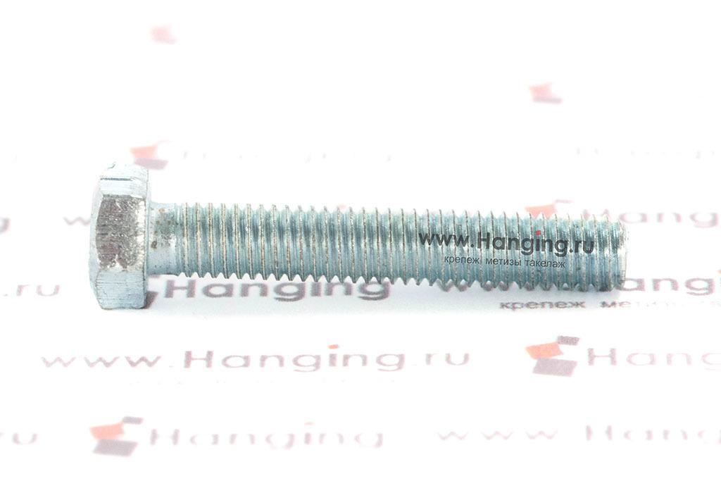 Болт DIN 933 8.8 М5*30 цинк