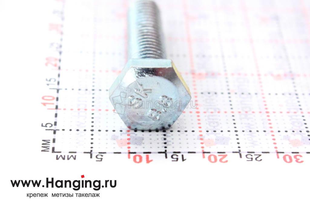 Головка болта DIN 933 цинк М6х25