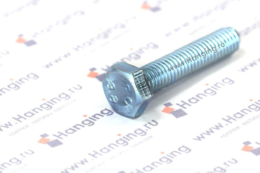 Болт DIN 933 8.8 М6*30 цинк