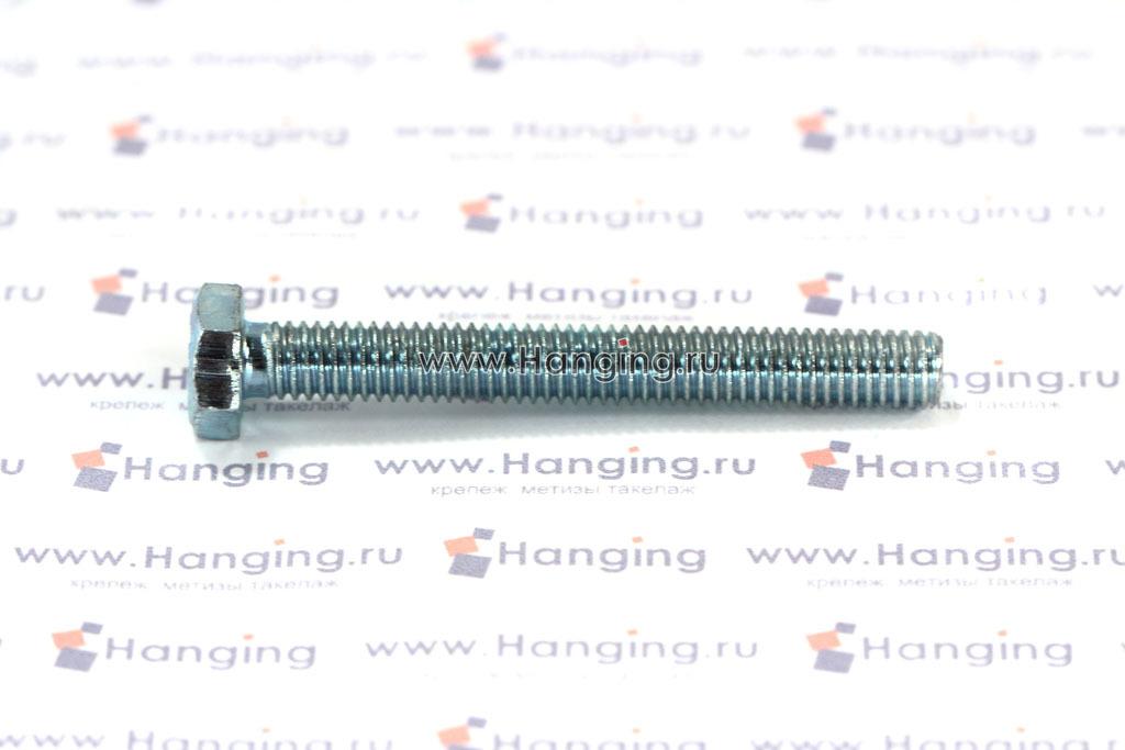 Болт DIN 933 8.8 М6*50 цинк