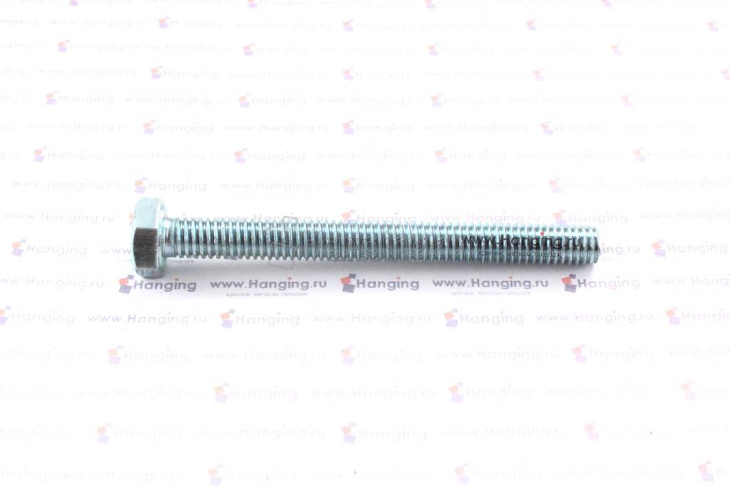 Болт DIN 933 8.8 М6*60 цинк